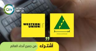 Saudia(2)